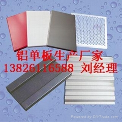 氟碳鋁單板雙曲鋁單板幕牆鋁單板