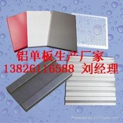 氟碳铝单板双曲铝单板幕墙铝单板