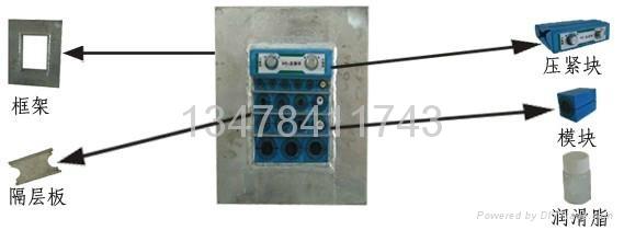 電纜穿牆孔洞封堵密封模塊 1