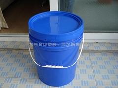 20L蓝色化工桶