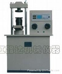 TSY-300型电液式抗折抗压试验机