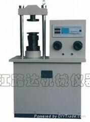 TSY-300型電液式抗壓試驗機