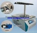 Vacuum Freeze Dryer for laboratory
