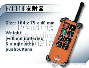 禹鼎单梁行车无线遥控器F21-E1B 1