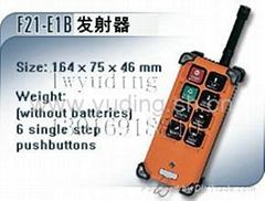 禹鼎單梁行車無線遙控器F21-E1B