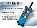 防爆型工業無線遙控器禹鼎BF2