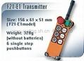 禹鼎無線遙控器F21-E1