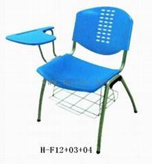 軟座包皮包布培訓椅