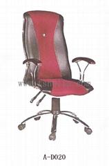 廣東辦公轉椅
