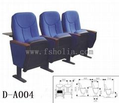 廣東禮堂椅