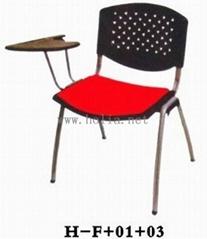 帶扶手塑鋼培訓椅