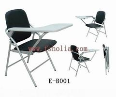 板軟座包布包皮折疊椅