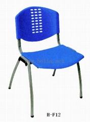 電鍍折疊軟座包皮包布塑鋼椅