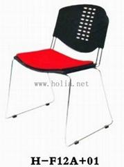 帶寫字板書網包布包皮軟座扶手塑鋼椅