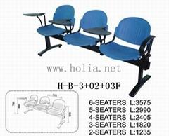 帶寫字板書網扶手塑鋼排椅