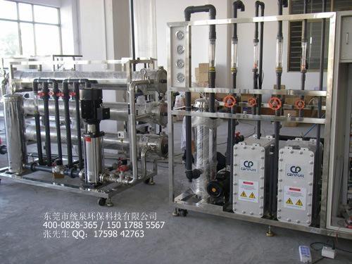 湖北精细化工超纯水设备 1