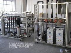 湖北精細化工超純水設備