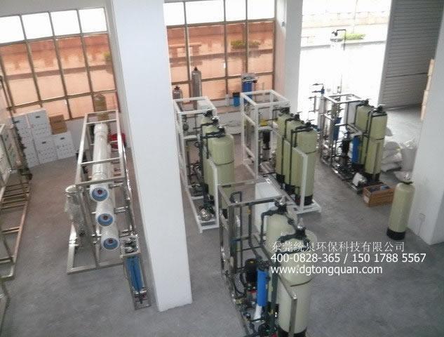 湖北精细化工超纯水设备 3