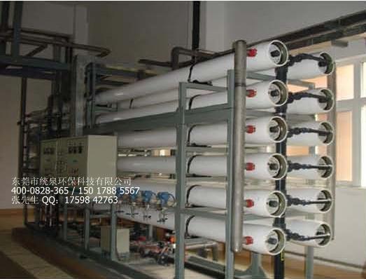 湖北精细化工超纯水设备 4