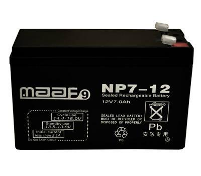 MA-12V7A免维护铅酸蓄电池 2
