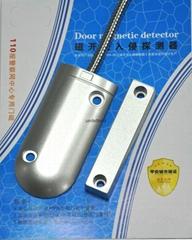 MA-06(進口ALHPN鋼簧管)捲簾門磁