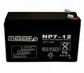 MA-12V7A免维护铅酸蓄电池 1