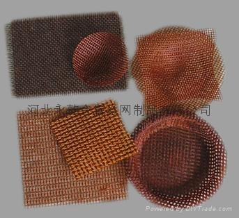 2.0孔铸造过滤网 5