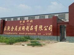 河北永乾金属丝网制品有限公司