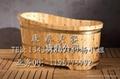 香柏木泡澡桶 3