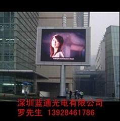 室外彩色大電視