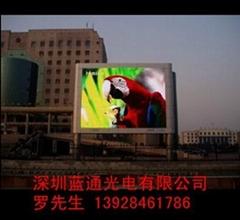 廣場彩色大電視