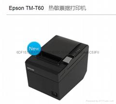 爱普生 TM-T60热敏USB口网口小票打印机厨房打印机