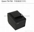 EPSON TM-T60 2