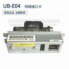 爱普生/EPSON UB-E04/TM-U220PB/TM-U288B/打印机网络接口网口卡