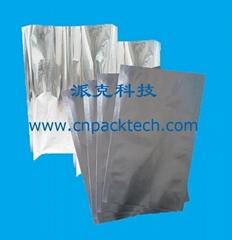aluminum bag
