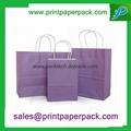 可定製彩印包裝時尚購物禮品手提袋 2