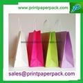 可定製彩印包裝時尚購物禮品手提袋 3