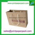 Bespoke Fashion Kraft Paper carrier Bag  1