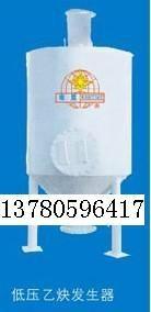 溶解乙炔设备 2
