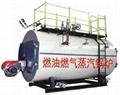 大同上市1吨电蒸汽锅炉太原 3