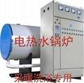 石家庄上市360KW电热水锅炉