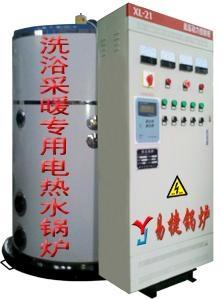 石家庄上市360KW电热水锅炉 3