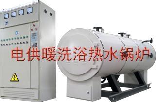 西安上市720KW电热水锅炉 1