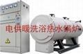 西安上市720KW电热水锅炉