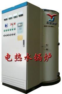 西安上市720KW电热水锅炉 3
