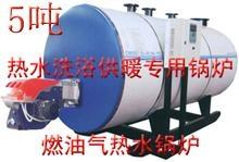 西安上市720KW电热水锅炉 2