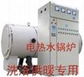 西安上市720KW电热水锅炉 4