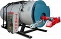 西安上市720KW电热水锅炉 5