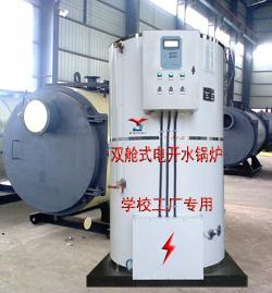 天津2T燃气电开水锅炉 4