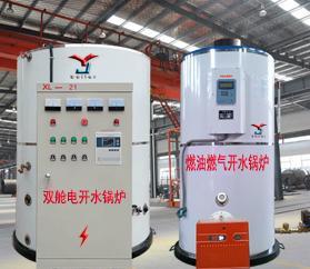 张家港分舱500升燃气电开水炉 2